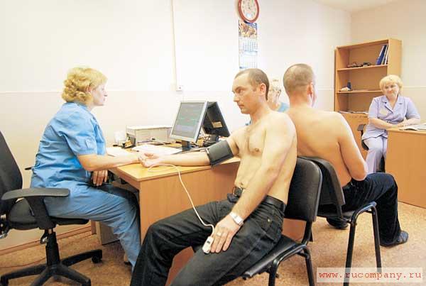 predreysoviy-meditsinskiy-osmotr-lokomotivnih-brigad