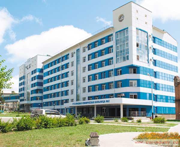Кожаный больница в новосибирске