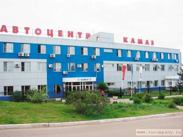 Ооо хабаровский восточно-региональный автоцентр камаз